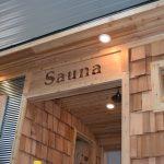 home-show-sauna-2015-14